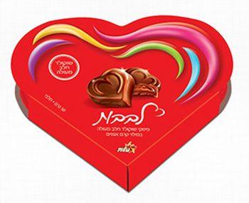 מכל הלב - לב שוקולד